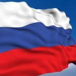 Личная охрана президента Российской Федерации