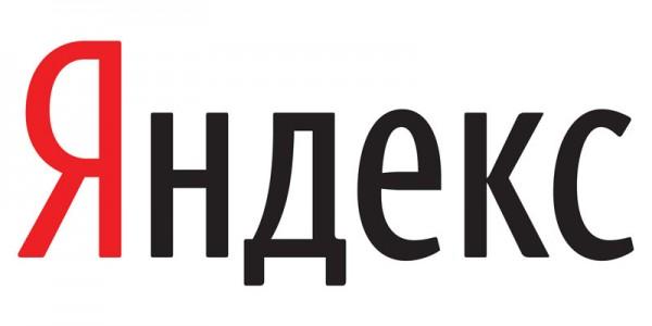 Яндекс - поисковая система