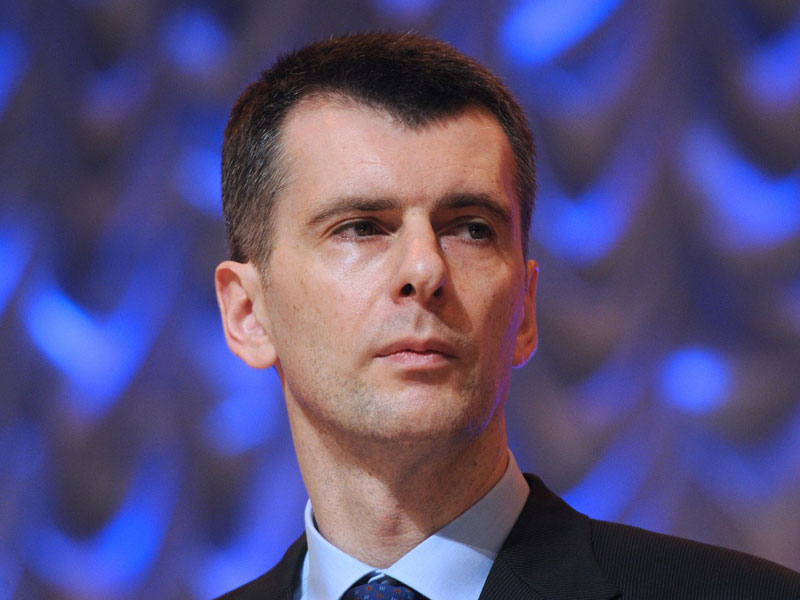 Михаил Прохоров