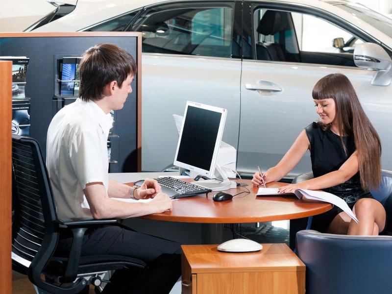 Подписание контракта на покупку автомобиля