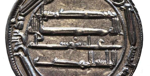 Резана — денежная единица древней Руси