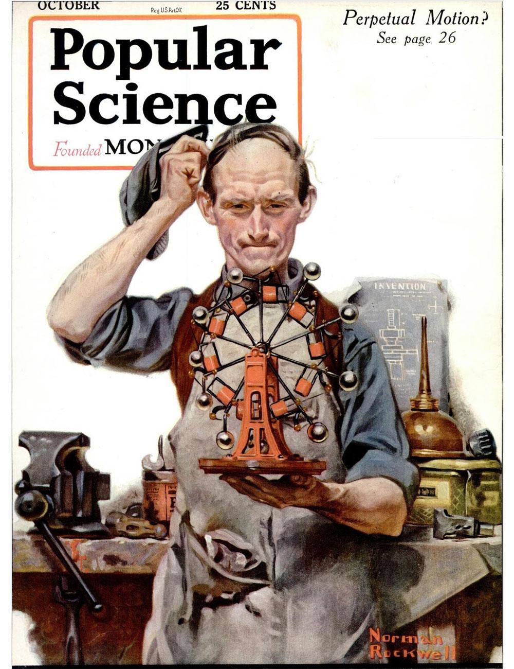 Вечный двигатель и учёные, практики