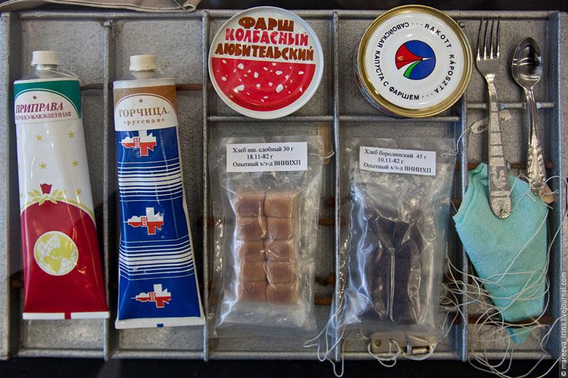 Пища космонавтов российского производства
