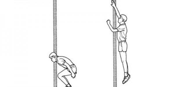 Вертикальный прыжок