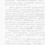Глава 1. Азы многомерной геометрии