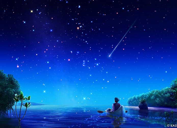 Через тернии к звёздам