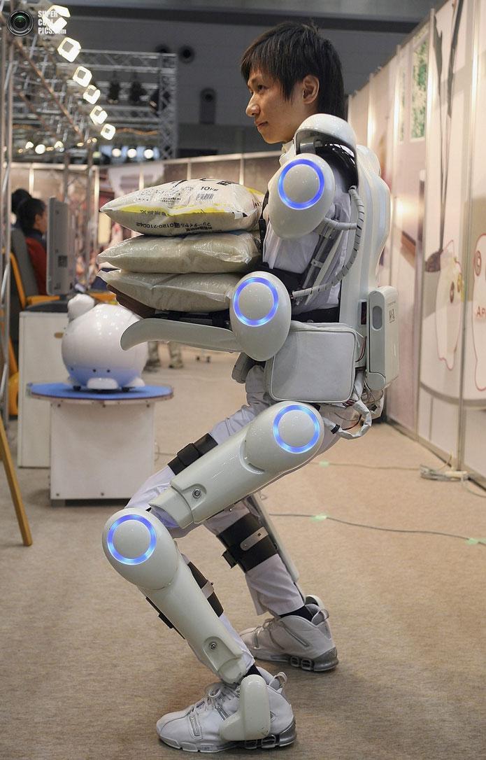 Cyberdyne Systems: Cyberdyne HAL