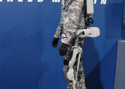 Lockheed Martin: HULC