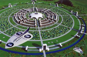 Зелёный город