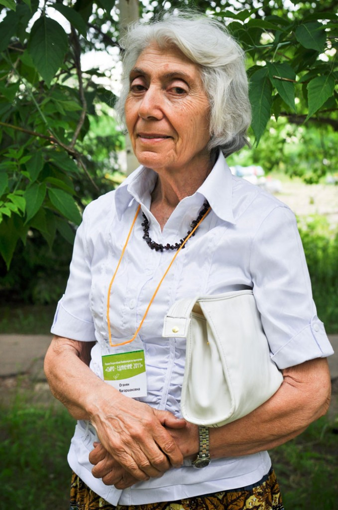 Оганян Марва Вагаршаковна