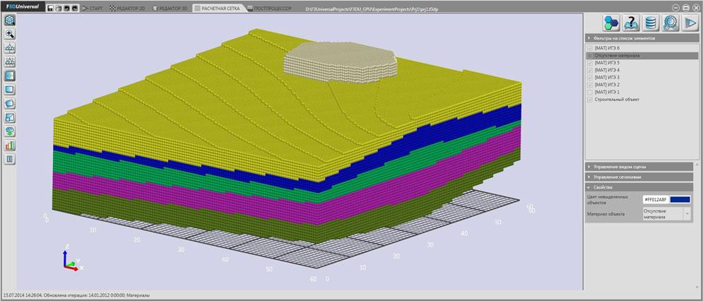 Восстановление геолого-литологического строения грунтов на основании инженерно-геологических скважин