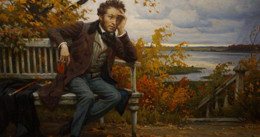 Пушкин в ссылке