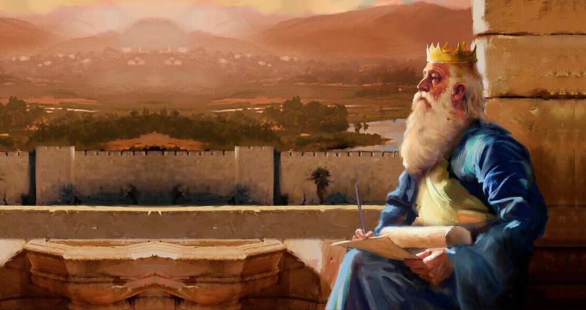 Мудрец царь Соломон