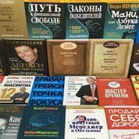 Самые полезные книги для саморазвития список