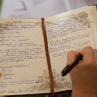 Письменные практики: зачем нужно вести дневник?