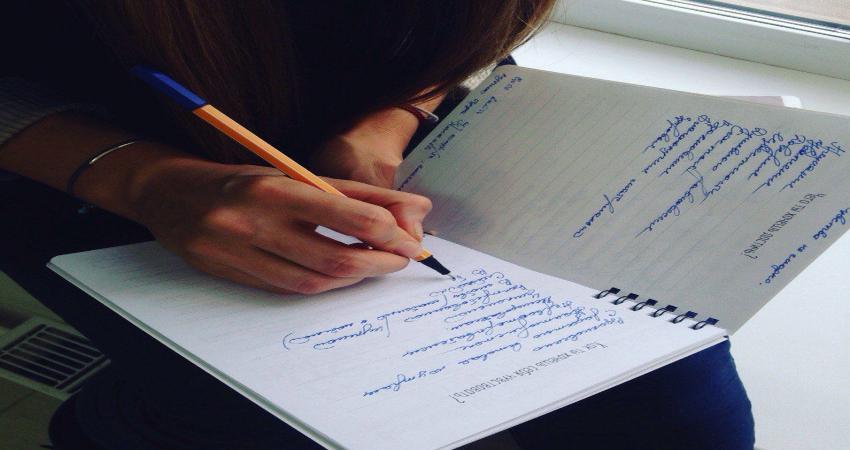 Видение дневника это тренировка письменной речи и диалог с самим собой